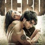 Official Trailer of Hero Starring Sooraj Pancholi & Athiya Shetty