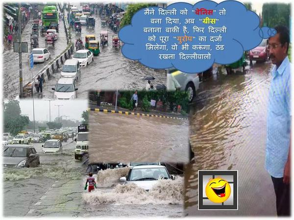 free water by AAP