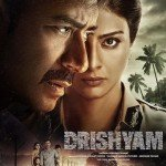 New Poster and Official Trailer of Drishyam