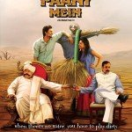 Official Trailer of 'Kaun Kitney Paani Mein'