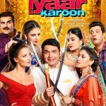First Look Poster of Kapil Sharma's Debut Film 'Kis Kisko Pyaar Karoon'