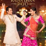 Prem Ratan Dhan Payo inches towards double century