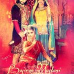 Bajirao Mastani – First Day Box Office Collections