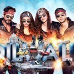 Dilwale Drops on Monday | First Monday Box Office Collection