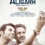 Official Trailer and Poster of Manoj Bajpai Starrer Aligarh
