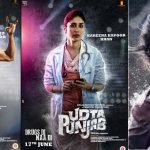 Udta Punjab Has Fabulous First Weekend