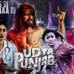 Udta Punjab Has a Good Start | First Day Box Office Collection
