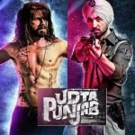 Udta Punjab Jumps on First Saturday | Second Day Box Office Collection