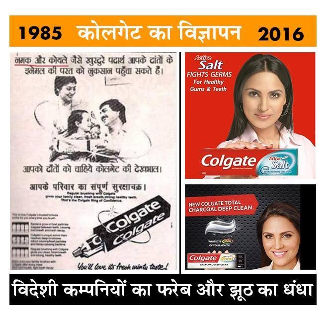 Advertisement of Colgate Toothpaste in 1985 and 2016
