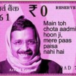 Arvind Kejriwal Launched New Denomination of Indian Rupee
