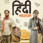 Hindi Medium First Day Box Office Collection