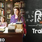 Hindi Medium Rock Steady During Weekdays