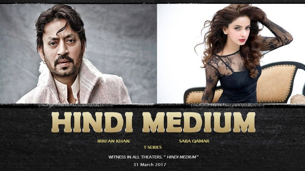 Hindi Medium Heading to a Strong Second Weekend