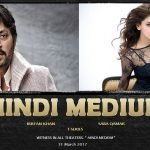 Hindi Medium Heading Towards a Strong Second Weekend | Second Saturday Box Office Collection