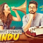 Meri Pyaari Bindu First Day Box Office Collection