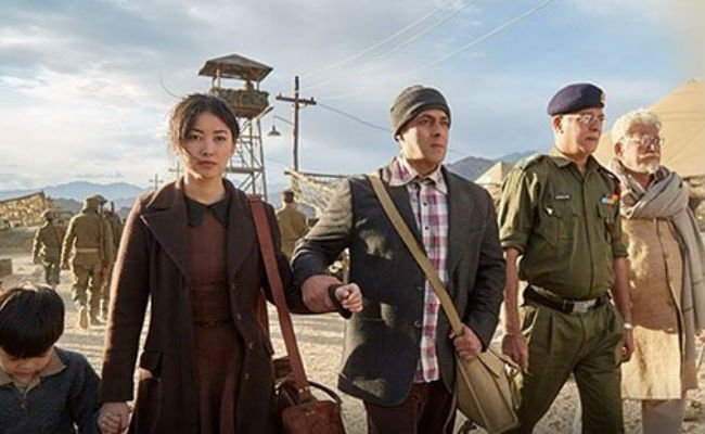 Tubelight Third Day Collection