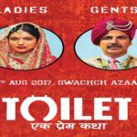 Toilet: Ek Prem Katha Shows an Excellent Growth on Saturday | Second Day Box Office Collection