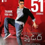 SPYder Grosses 51 crores at Box Office on Day One