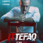 Official Trailer of Ittefaq | Sidharth Malhotra and Sonakshi Sinha