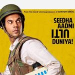 Newton Second Week Box Office Collection