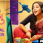 Tumhari Sulu First Monday Box Office Collection