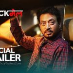 Blackmail First Week Box Office Collection